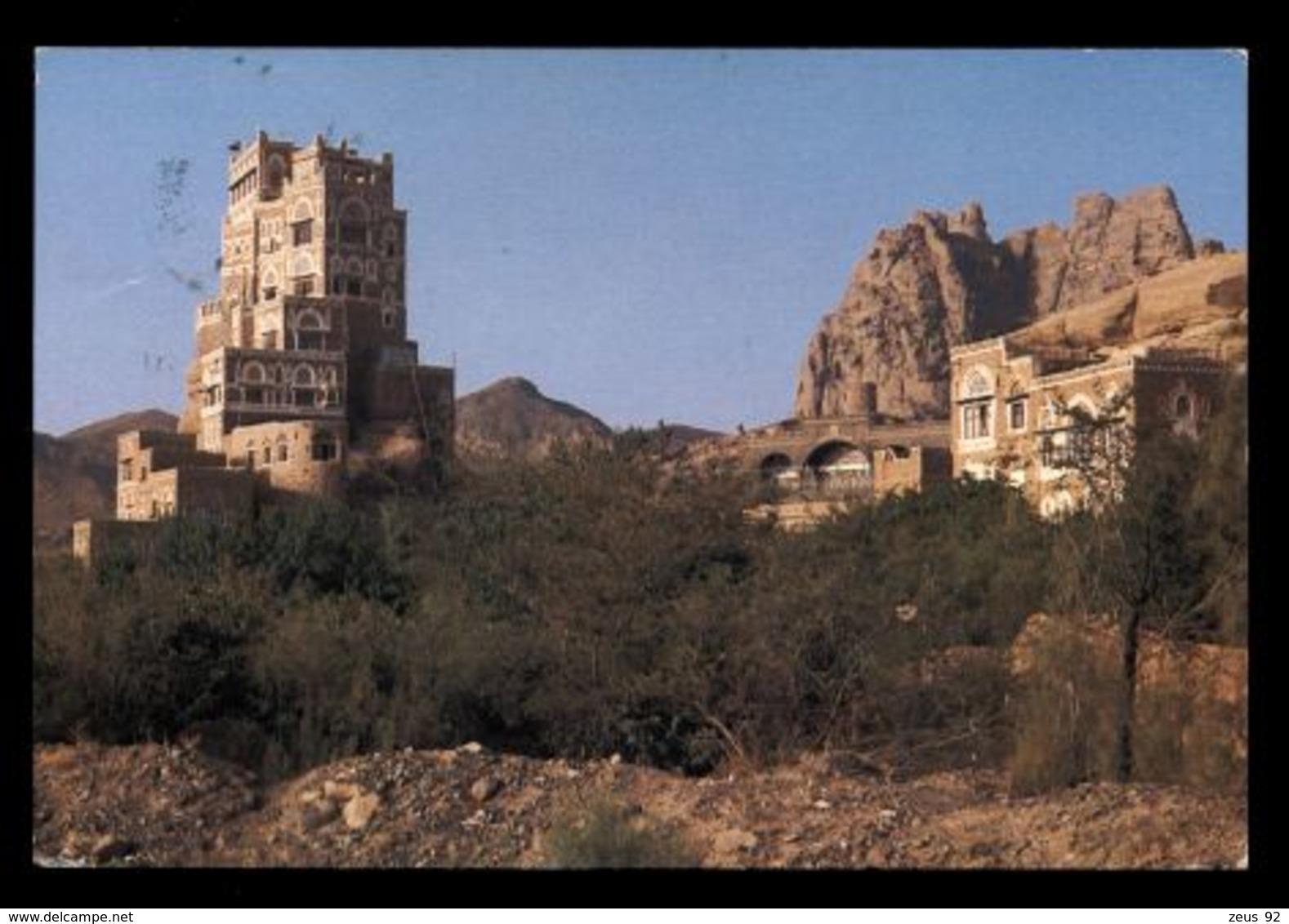 C500 YEMEN ARAB REPUBLIC - WADI DHAR - DAR AL HAJAR THE ROCK PALACE - Yemen