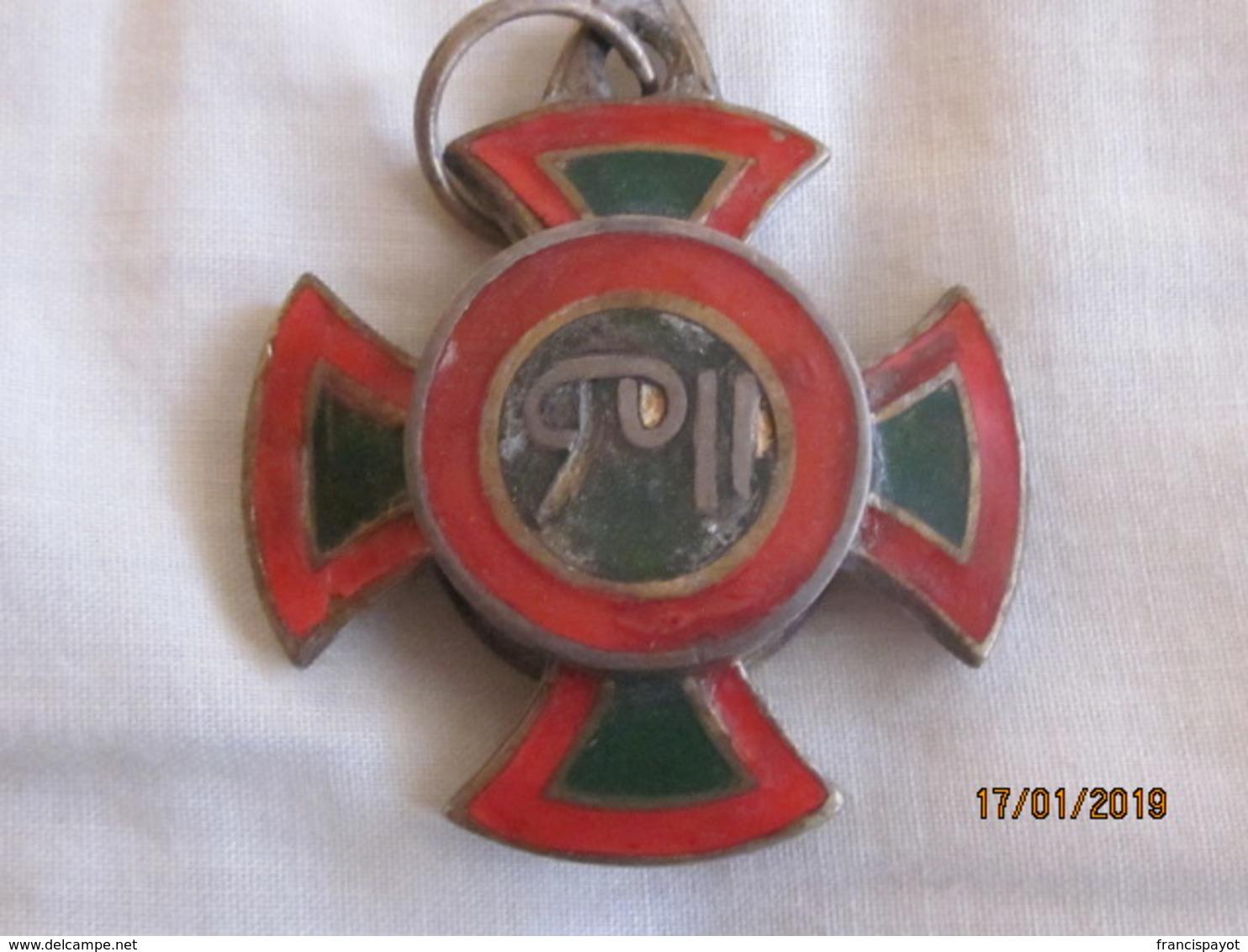 Ethiopia: Menelik Order Medal (enamel) - Jetons & Médailles