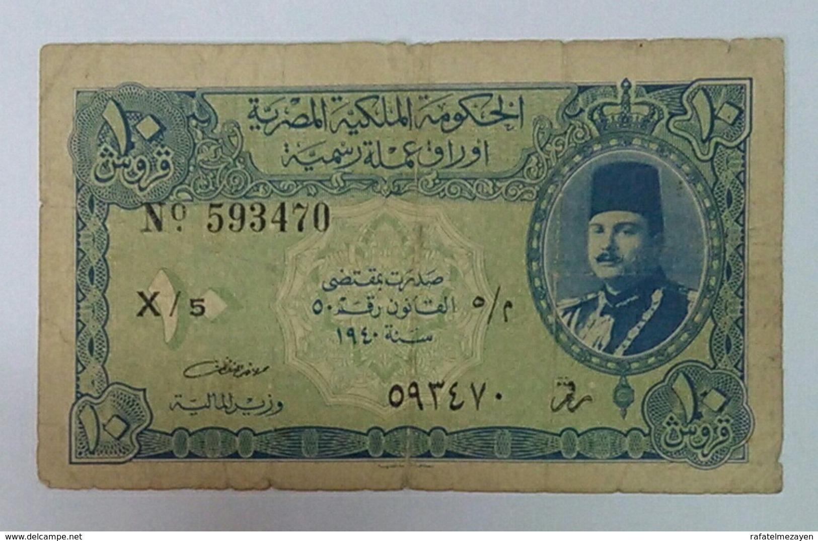 Egypt 10 Piasters King Farouq 1940 - Egypte