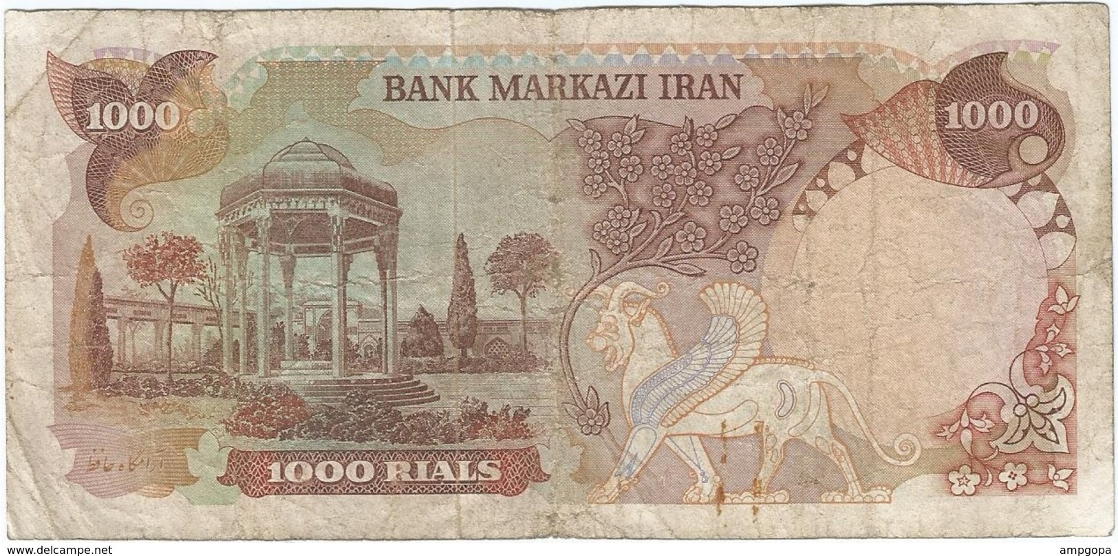 Irán 1000 Rials 1974 Pick 105a Ref 2 - Irán