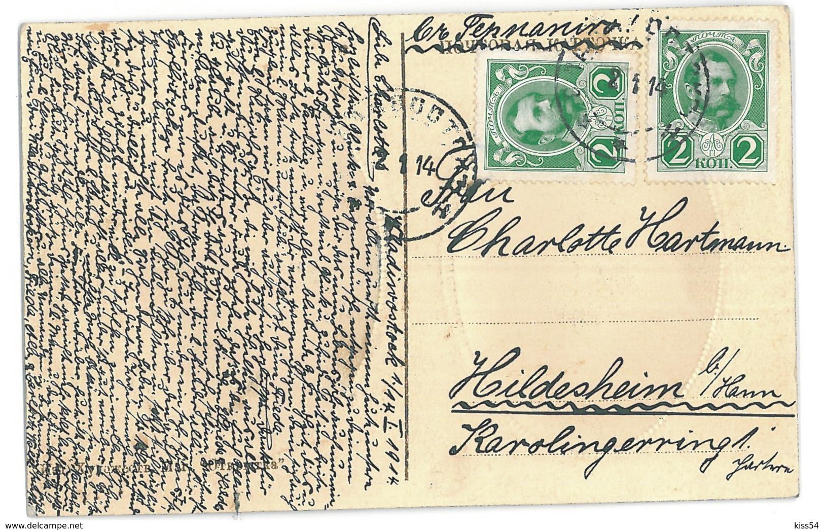 RUS 16 - 14441 VLADIVOSTOK, Chinese Quarter, Russia - Old Postcard, EMBOSSED - Used - 1914 - Russie