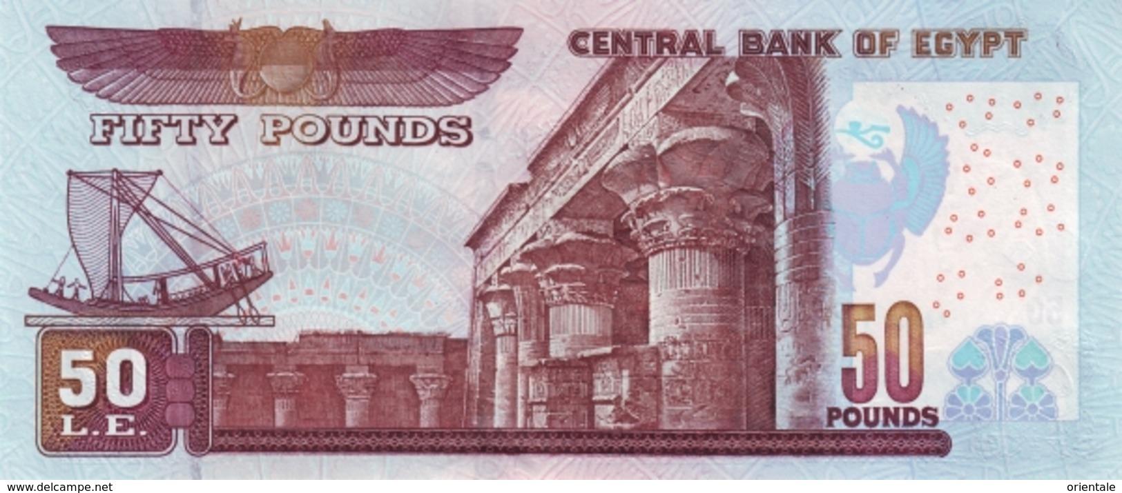 EGYPT  P. 66d 50 P 2007 UNC - Egypte
