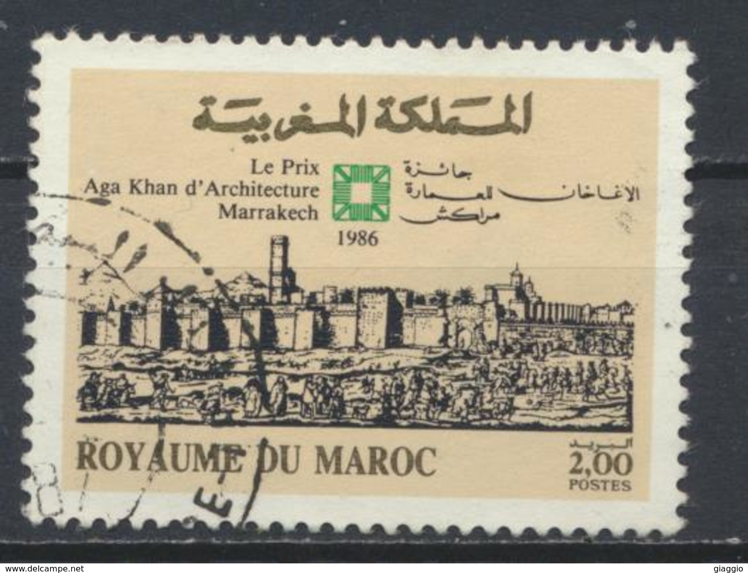 °°° MAROC - Y&T N°1015 - 1986 °°° - Marruecos (1956-...)
