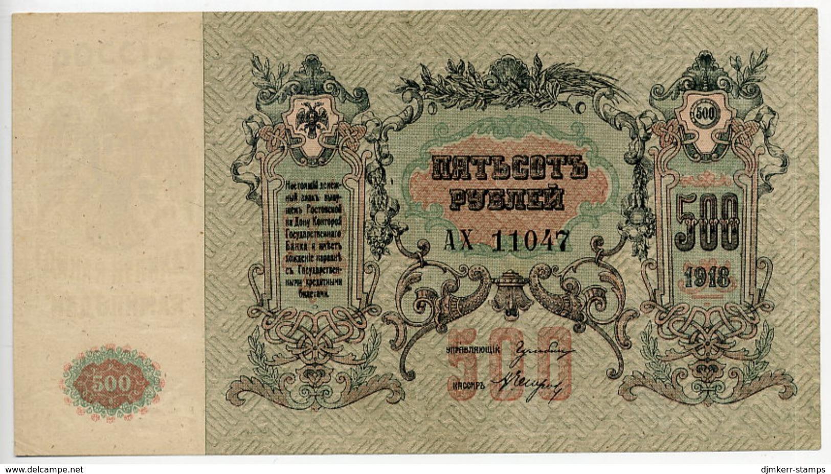 SOUTH RUSSIA 1918  500 Rubles VF  S415c (monogram Watermark) - Russia