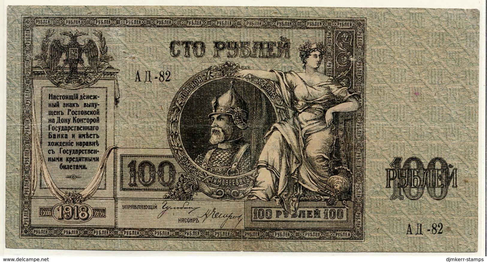 SOUTH RUSSIA 1918  100 Rubles VF  S413 - Russia