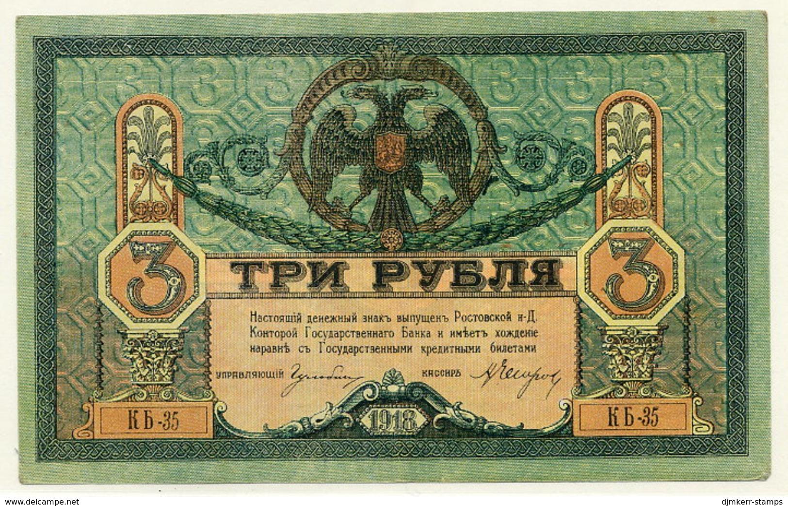 SOUTH RUSSIA 1918  3 Rubles VF  S409a (no Watermark) - Russia