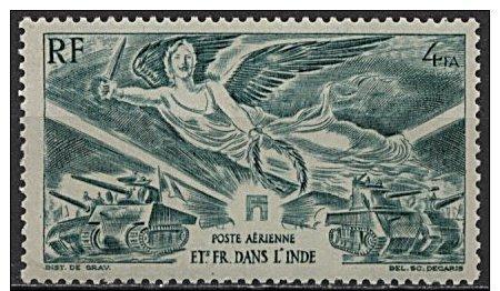 Inde, PA N° 10** Y Et T - India (1892-1954)