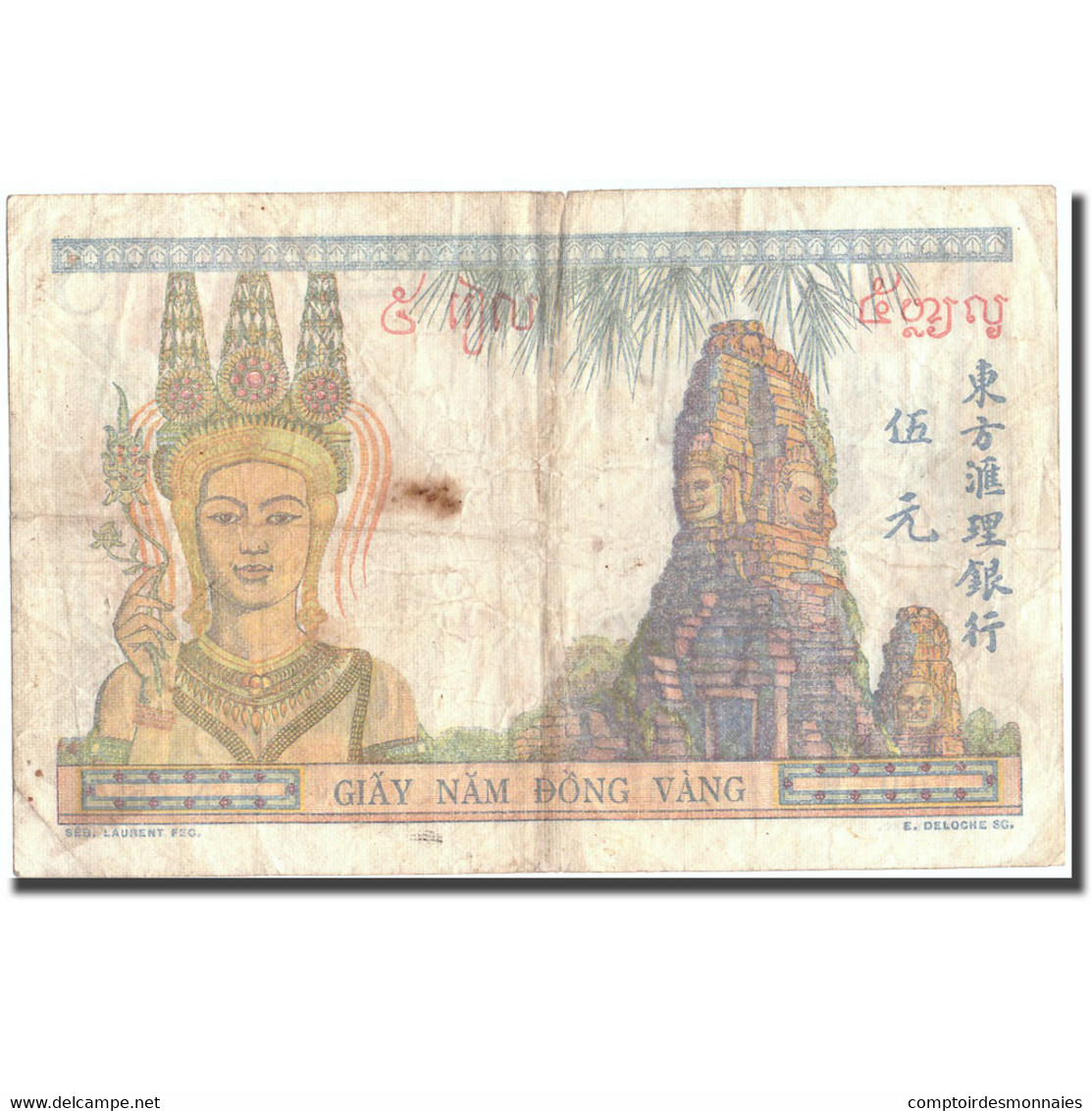 Billet, FRENCH INDO-CHINA, 5 Piastres, Undated (1936), KM:55a, TB - Indochine