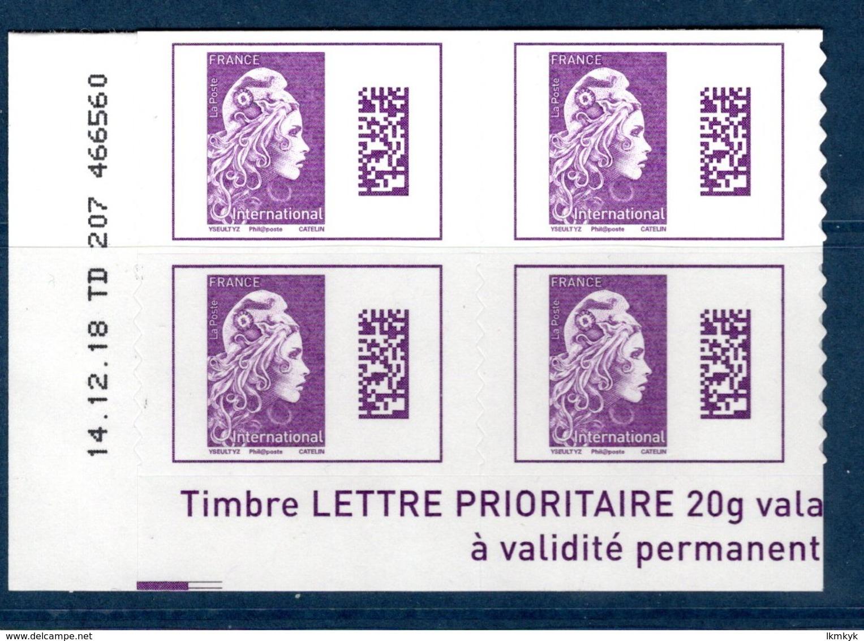 France 2019.CD Marianne L'Engagée International. Issue De Planche .Autocollant.Cachet Rond.Gomme D'Origine - 2010-....