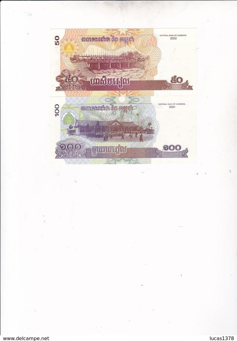 2 BILLETS CAMBODGE 50 ET 100  /2002 / NEUFS - Pakistan