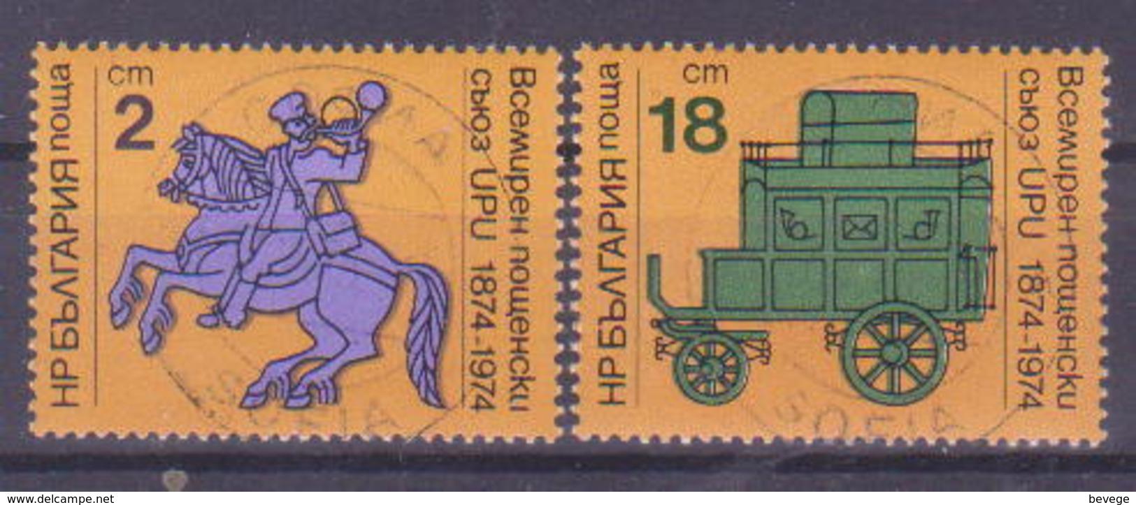 69-298 /BG - 1974  - 100 YEARS  UPU  Mi 2362/63 O - Gebraucht
