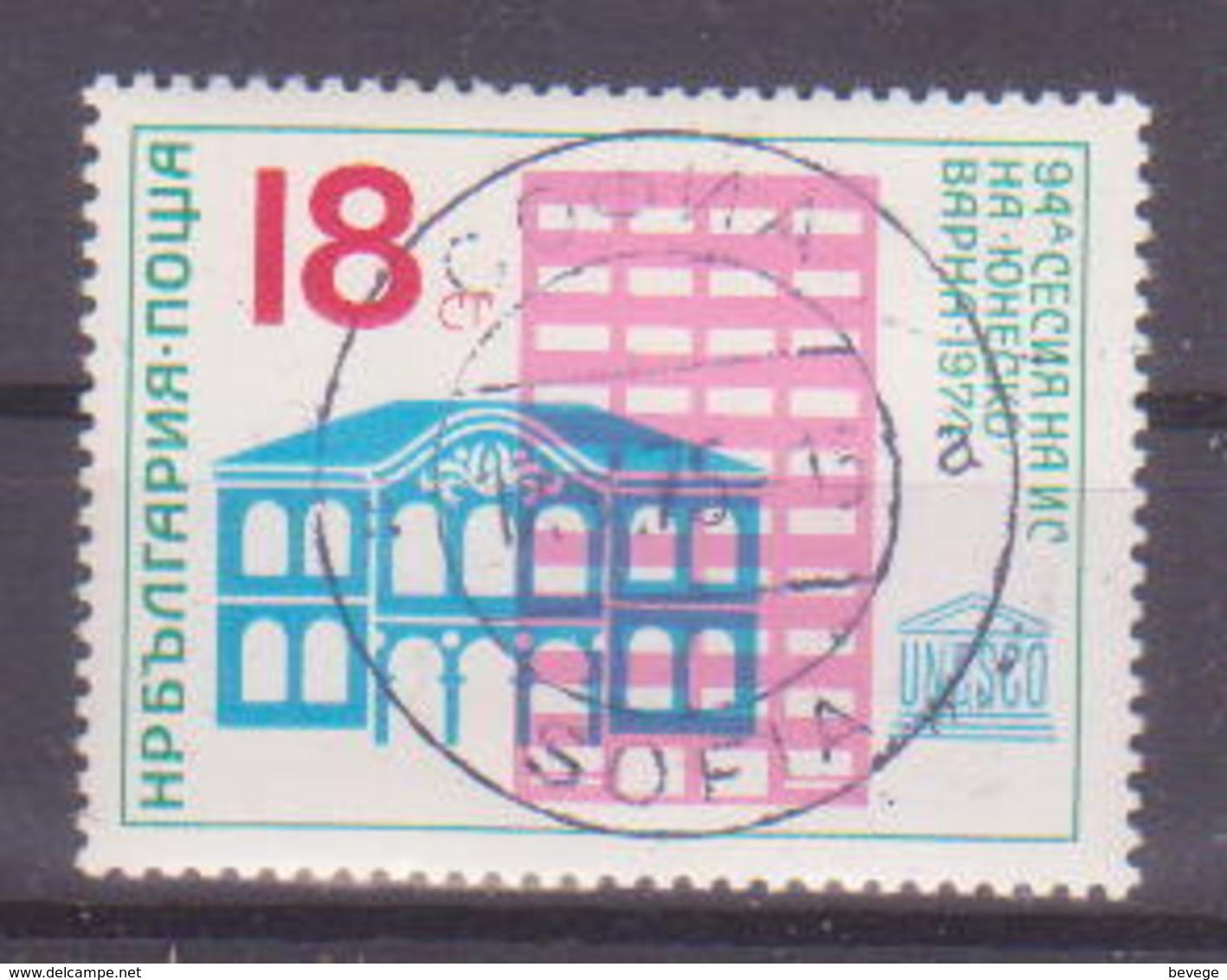 69-302/ BG - 1974   UNESCO   Mi 2353 O - Gebraucht