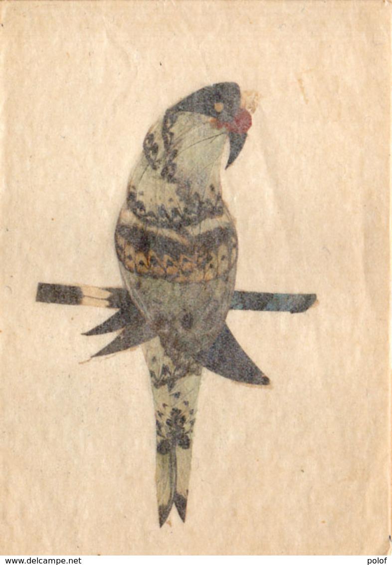 Carte Artisanale Fabriquée A La Main Avec Des Ailes De Papillons - Perroquet   .  (111225) - Art Africain