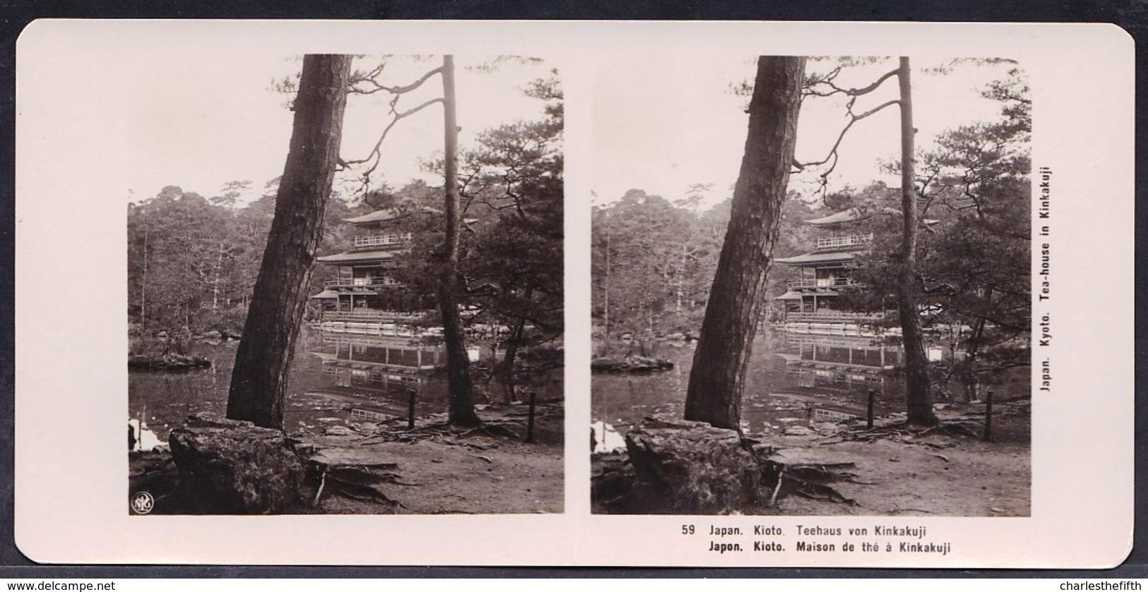 STEREOSCOPIC PHOTO STEREOSCOPIQUE ** JAPAN - KIOTO KINKAKUJI - TEA HOUSE ** - Photos