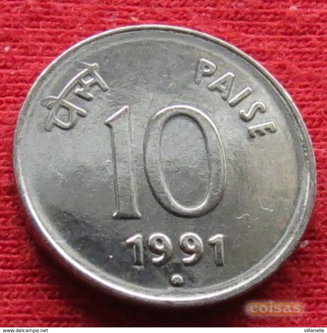 India 10 Paise 1991 N  KM# 40.1  Inde - Inde