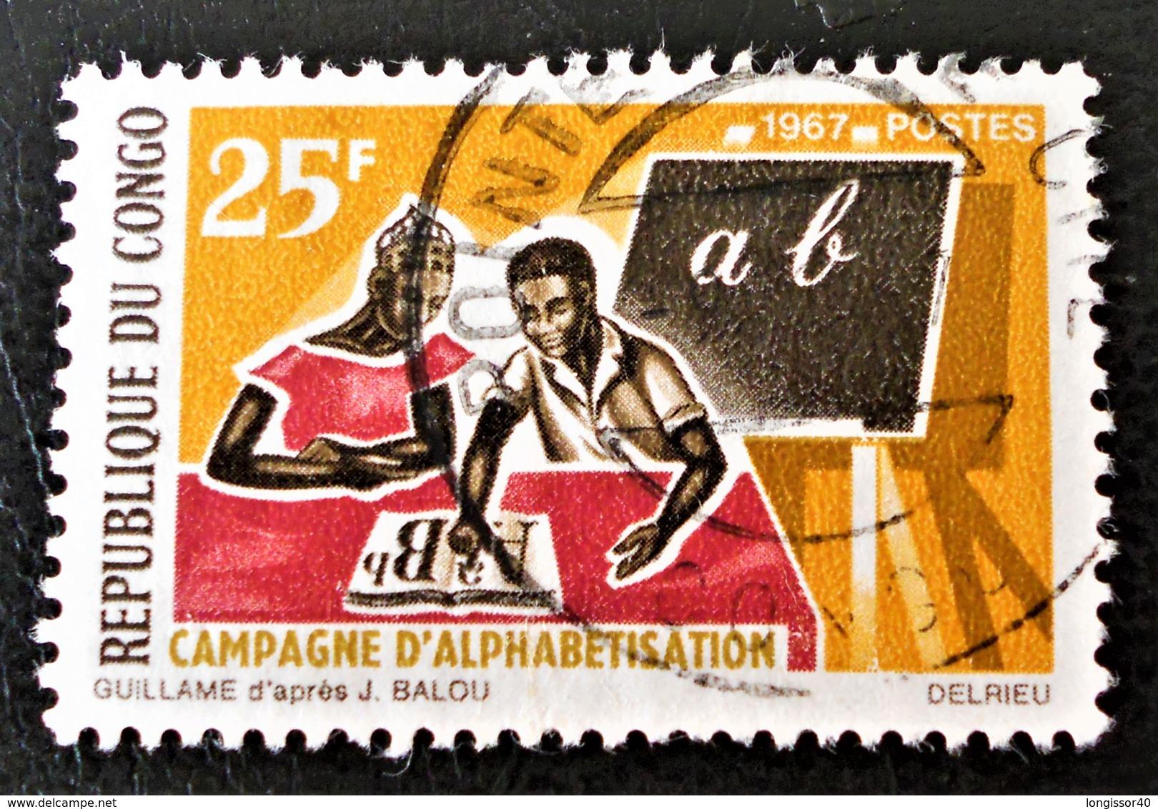 CAMPAGNE D'ALPHABETISATION 1967 - OBLITERE - YT 204 - MI 124 - Congo - Brazzaville