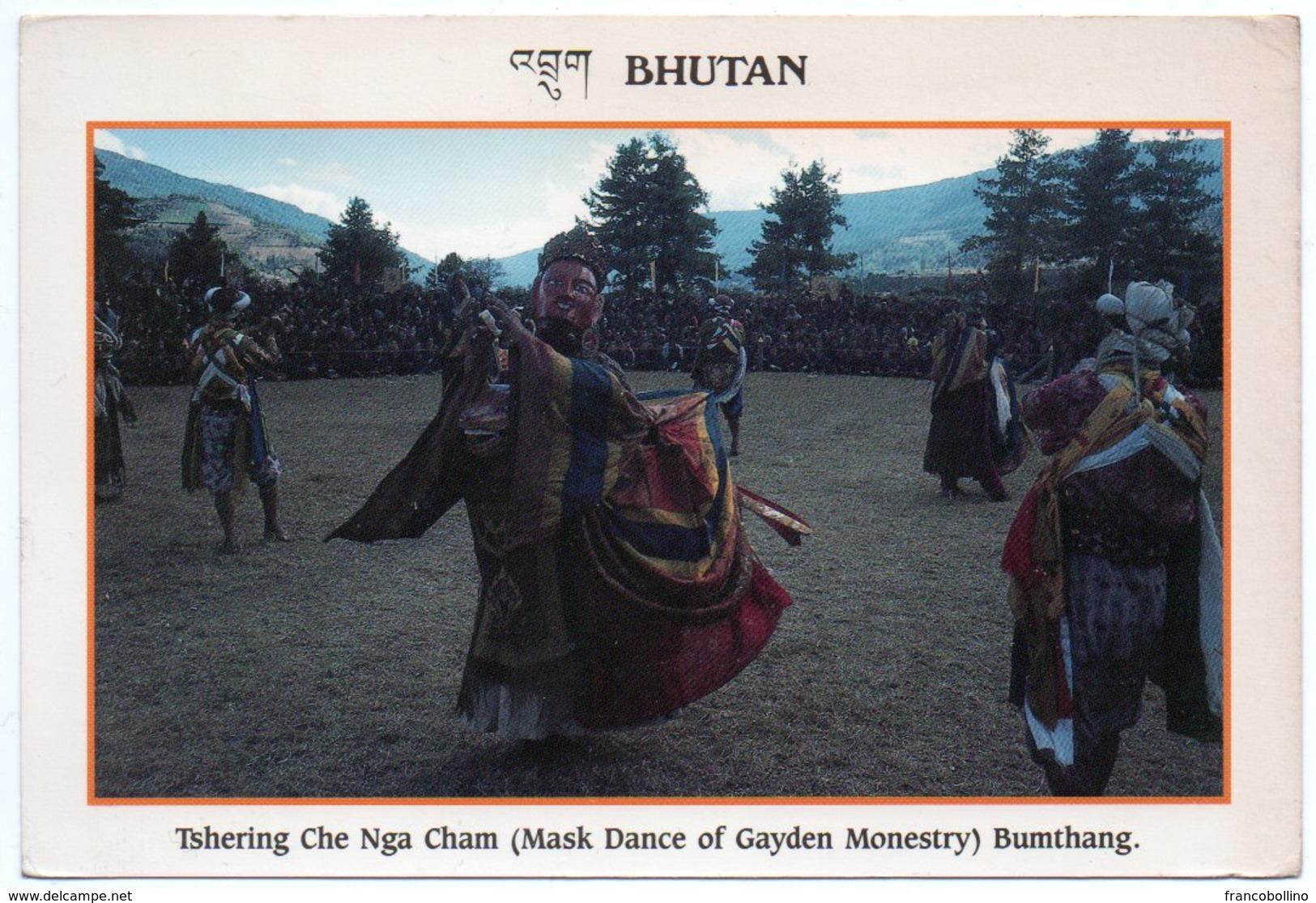 BHUTAN - TSHERING CHE NGA CHAM (MASK DANCE OF GAYDEN MONESTRY) BUMTHANG / THEMATIC STAMPS-FLOWERS - Bhoutan