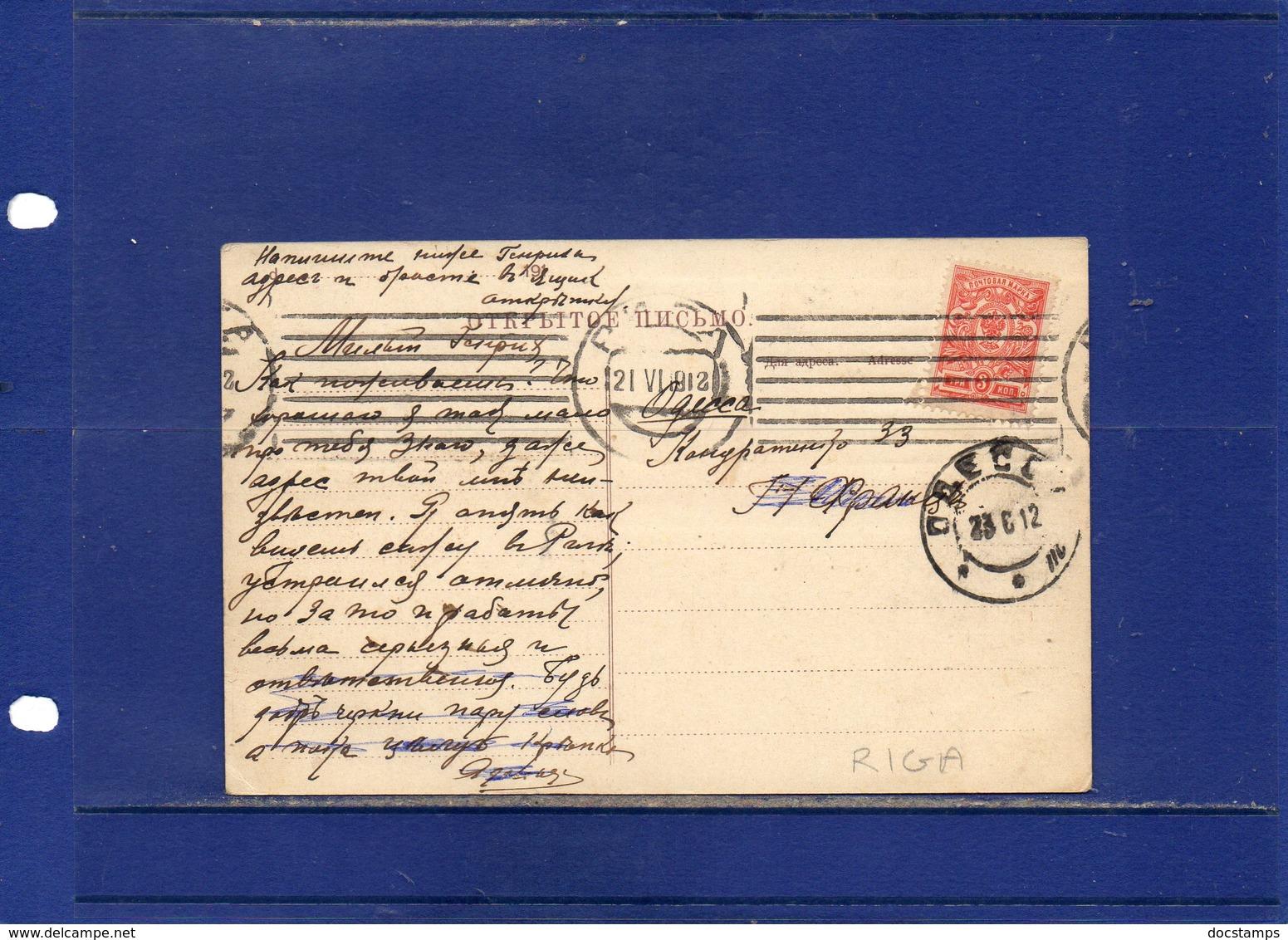 ##(ROYBOX1)- Postcards - Latvia -  Riga,   Gruss Vom Rigaschen Strande - Used 1912 - Latvia
