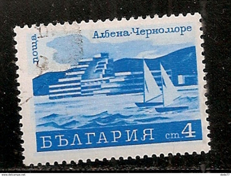 BULGARIE  N°   1874   OBLITERE - Bulgarien