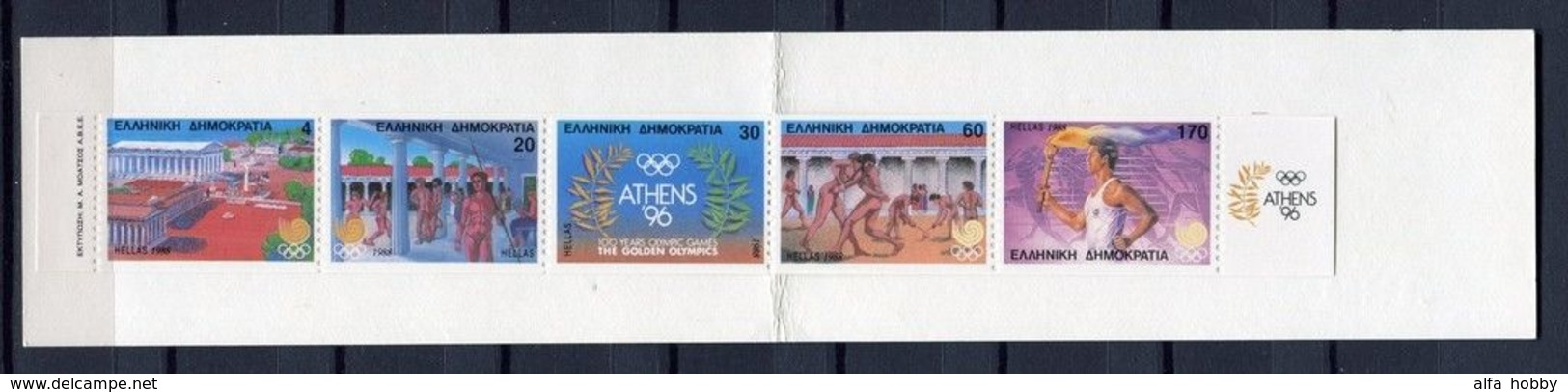 Greece, Summer Olympic, 1988, Booklet - Zomer 1988: Seoel