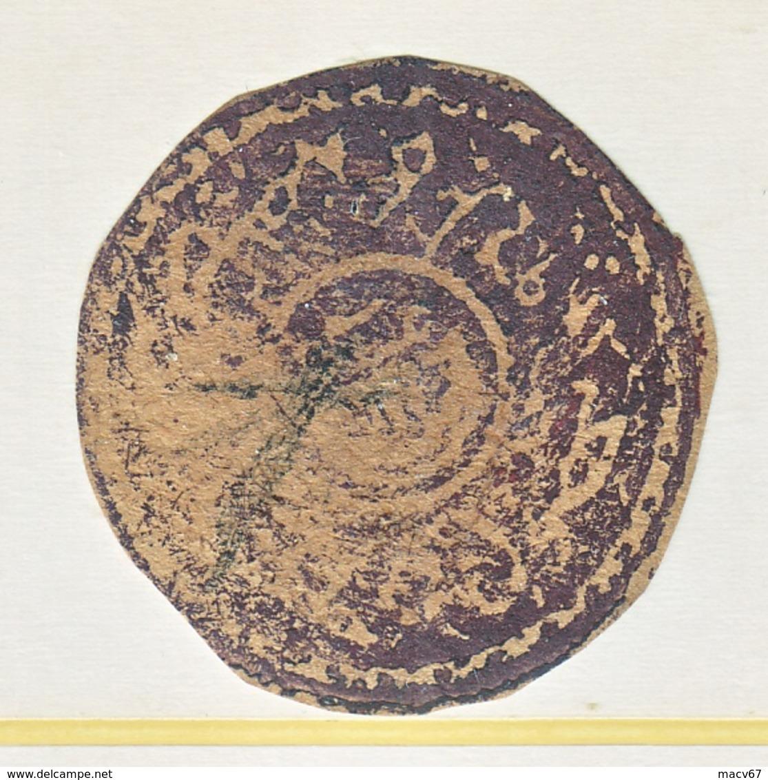 AFGHANISTAN   12  1 AB     (o    1874  ISSUE - Afghanistan
