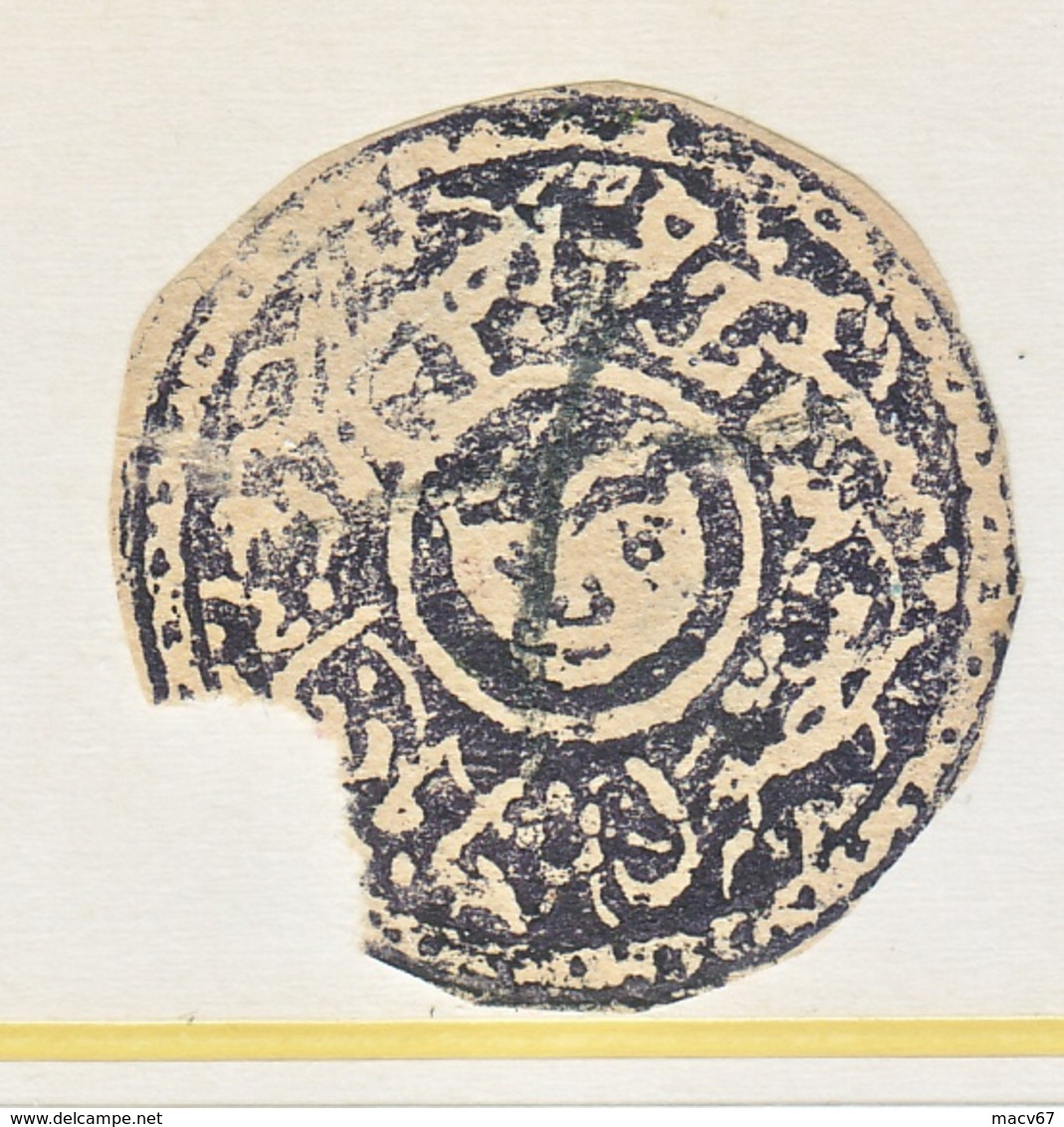 AFGHANISTAN   13   1/4  Rup.    (o)    1874  ISSUE - Afghanistan
