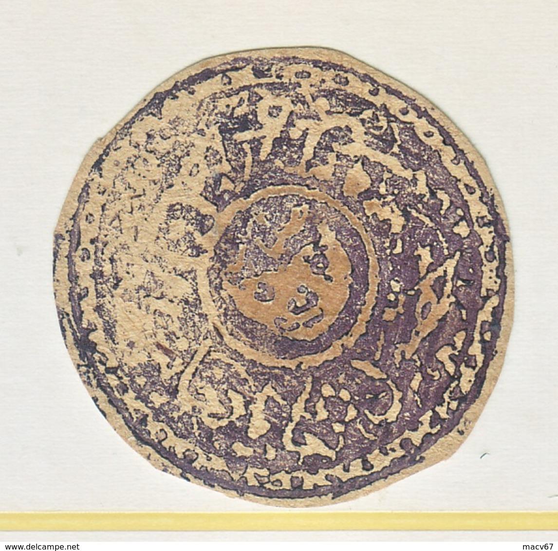 AFGHANISTAN   14   1 Rup.  *    1874  ISSUE - Afghanistan