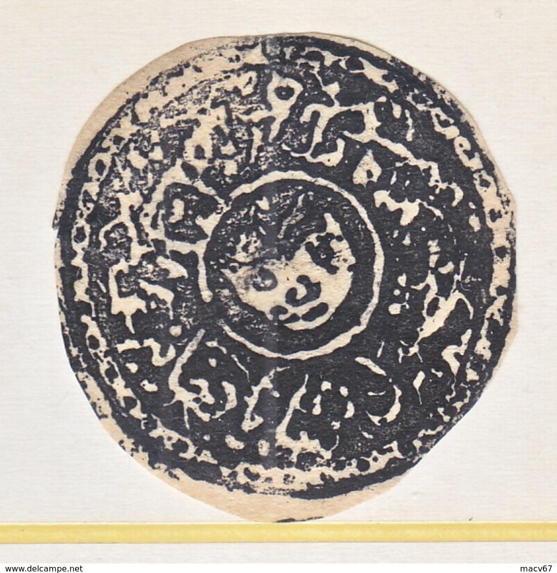 AFGHANISTAN   17   1 Sa   *    1875  ISSUE - Afghanistan