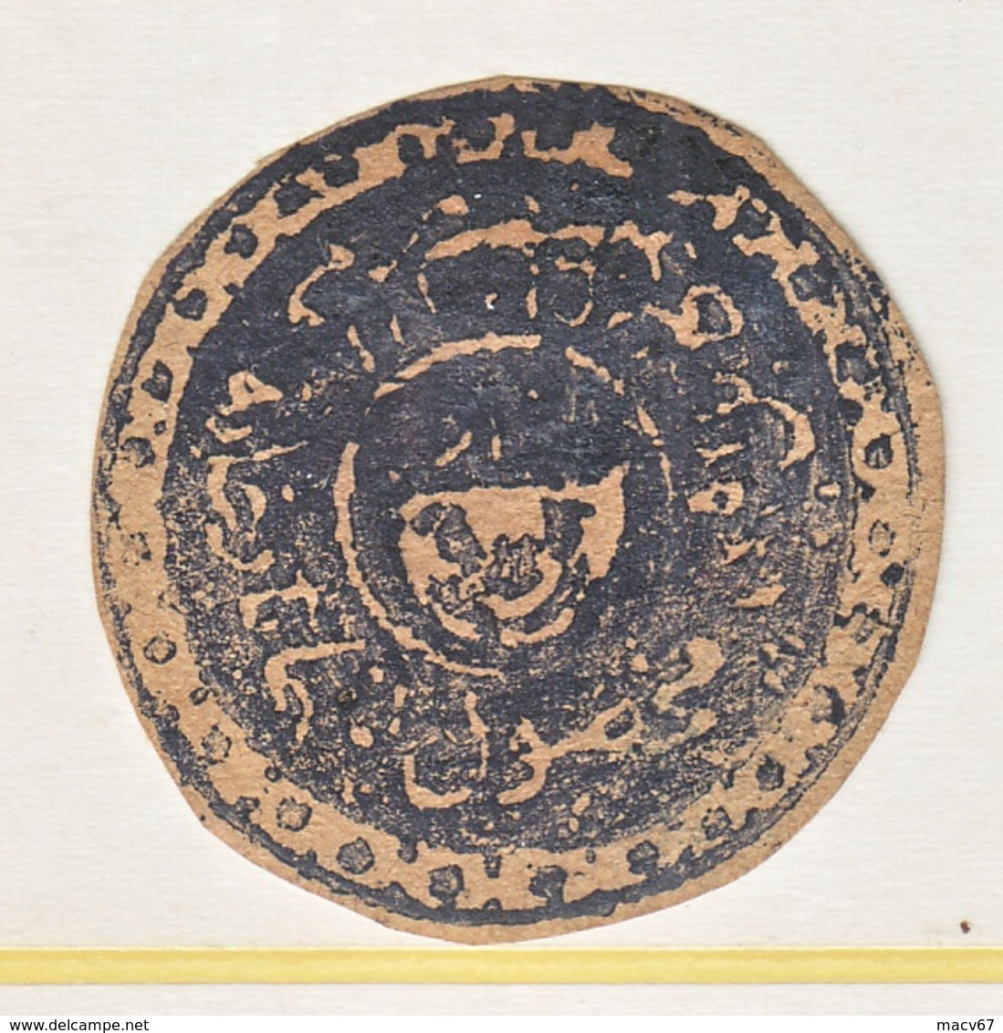 AFGHANISTAN   18   1 Ab   *    1875  ISSUE - Afghanistan