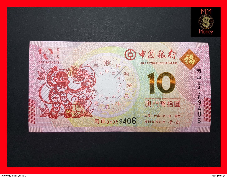 MACAO  10 Patacas 1.1.2016 BOC Monkey P. 119 UNC - Macao