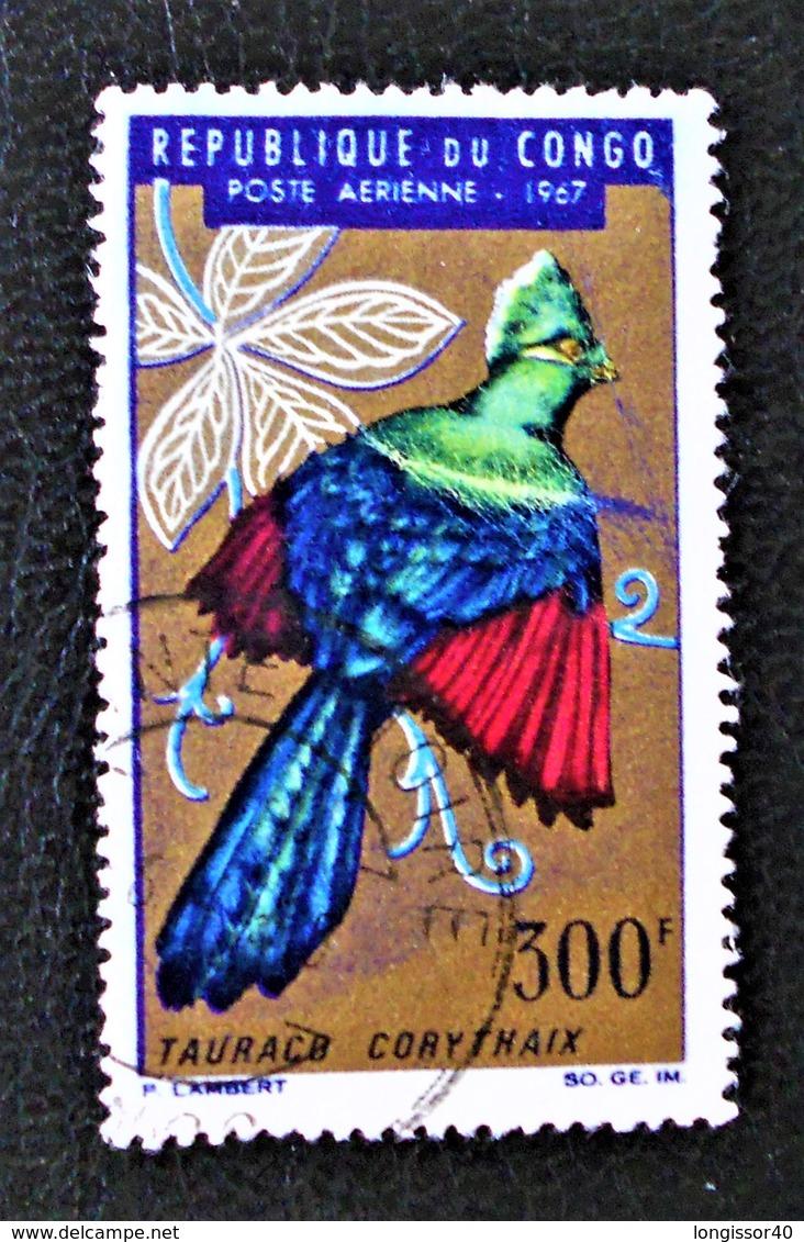 OISEAU 1967 - OBLITERE - YT PA 53 - MI 122 - Oblitérés