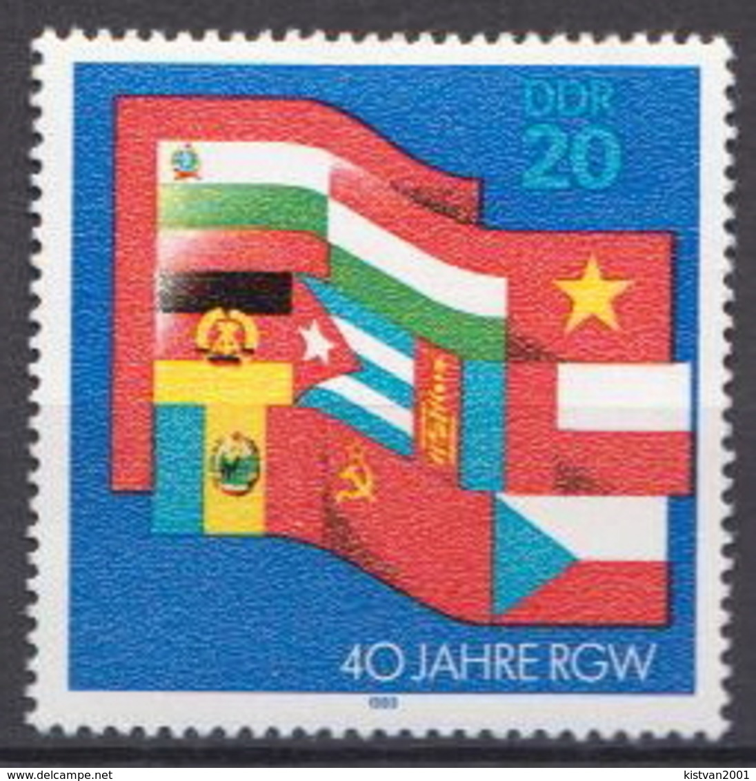 Germany DDR MNH Stamp - Stamps