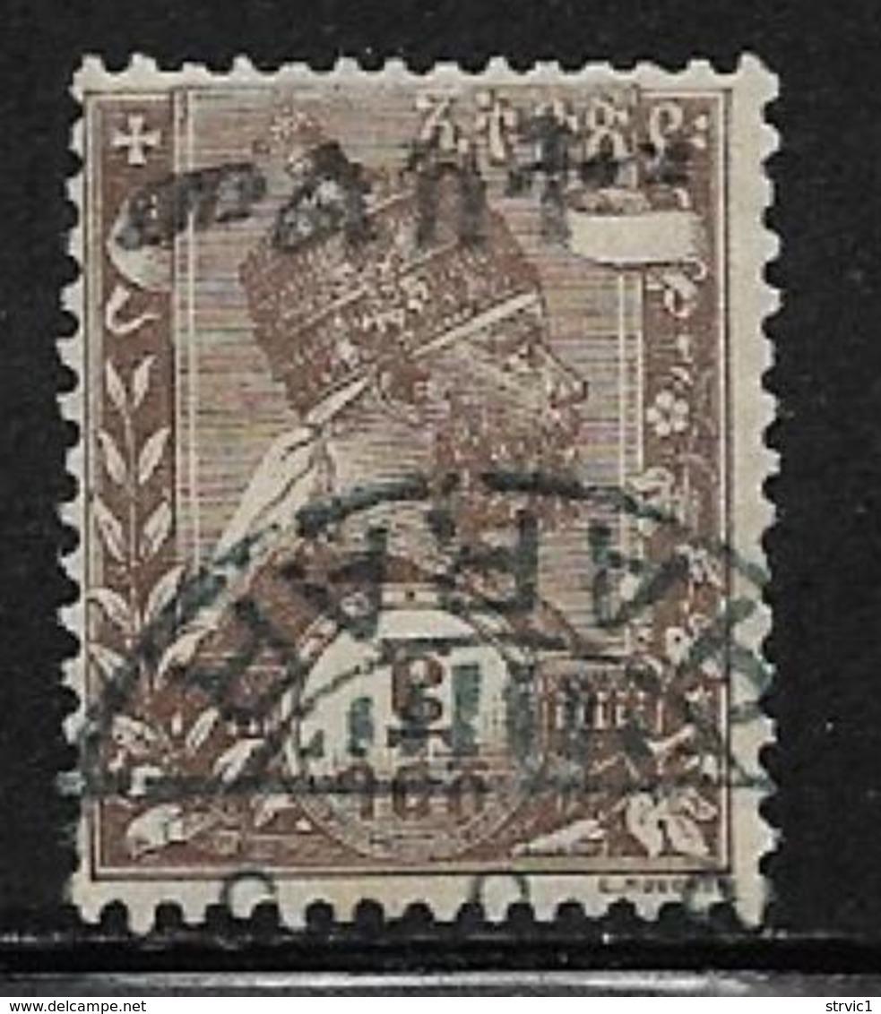 Ethiopia Scott # 25 Used Menelik, #4 Handstamped, 1903 - Ethiopia