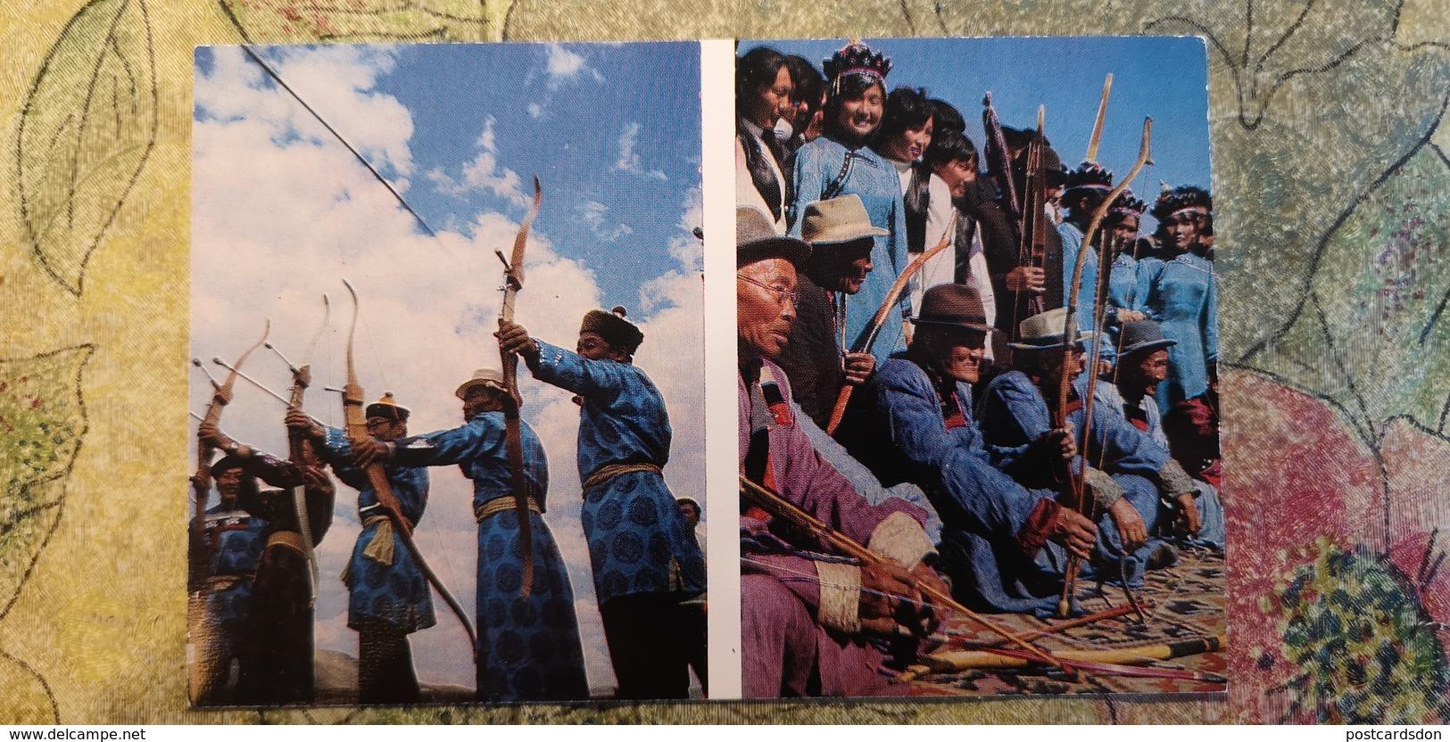 Russia. Buryaty People. Archer. Old Postcard 1973 - Archery - Tir à L'Arc