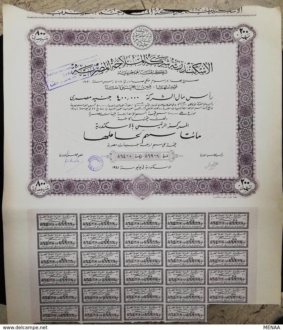 EGYPT - Alexandria Egyptian Navigation Company 1930 - 200 Actions - Afrika