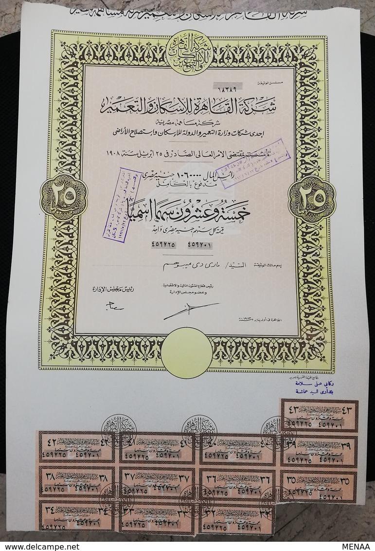 EGYPT - Cairo Housing & Development Company - 1908 - 25  Actions - VVVVV RARE - Afrika