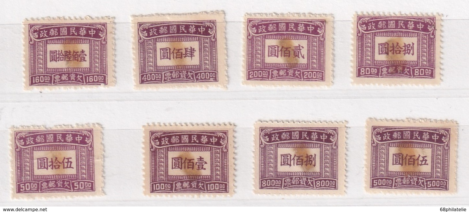 CHINE LOT DE 24 TIMBRES - Neufs