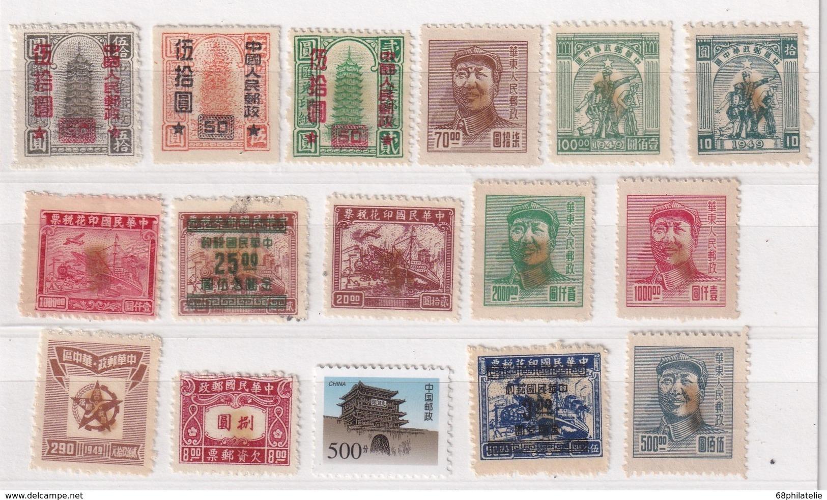 CHINE LOT DE 24 TIMBRES - 1949 - ... République Populaire