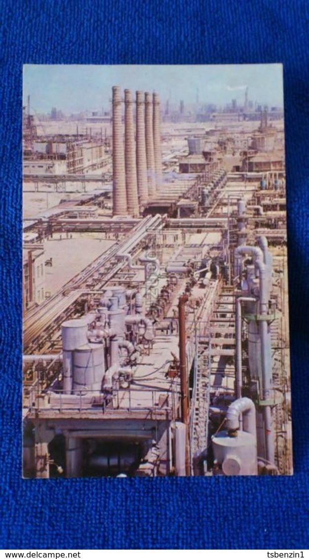 Azerbaijan Sumgait Group Of Chemical Enterprises - Azerbaigian