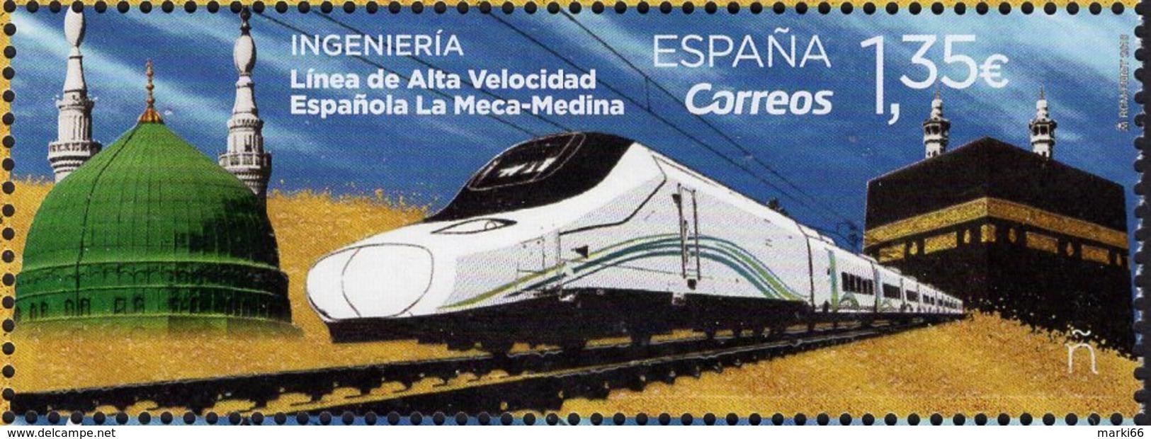 Spain - 2018 - High Speed Railway Mecca - Medina - Mint Stamp Imprinted With Real Desert Sand - 1931-Aujourd'hui: II. République - ....Juan Carlos I