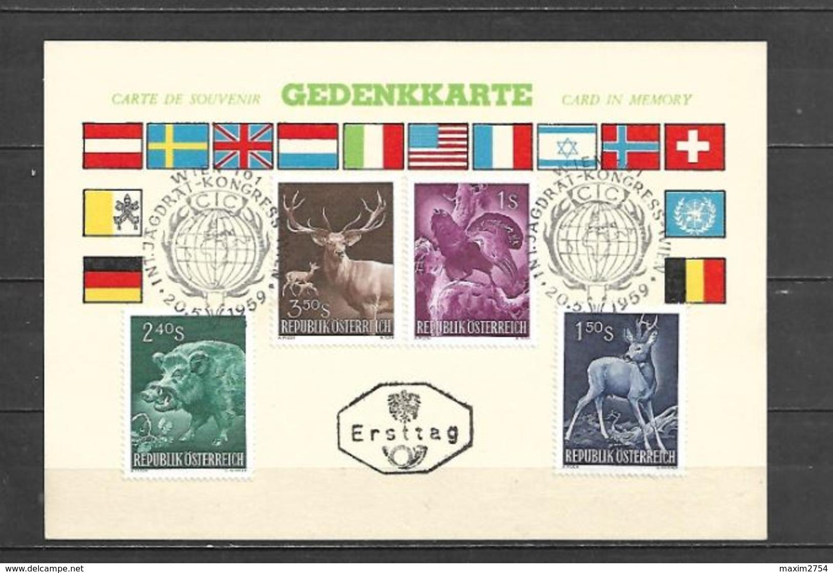 1959 - N. 904/07 SU CARTOLINA CON ANNULLO PRIMO GIORNO (CATALOGO UNIFICATO) - FDC
