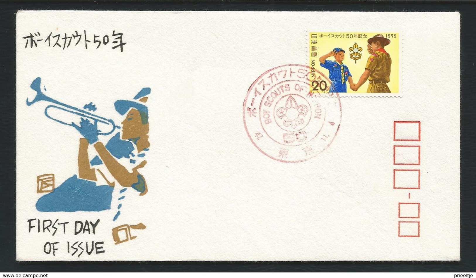 Japan 1972 Scoutism  FDC  Y.T. 1069 ** - FDC