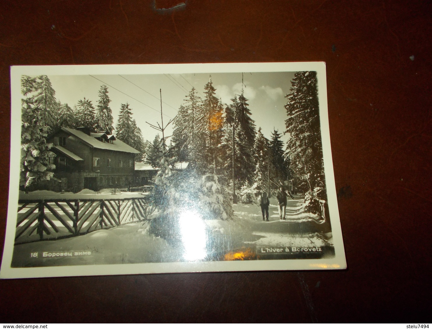 B712   Borovetz Sofia In Inverno Cm14x9 Non Viaggiata - Bulgaria