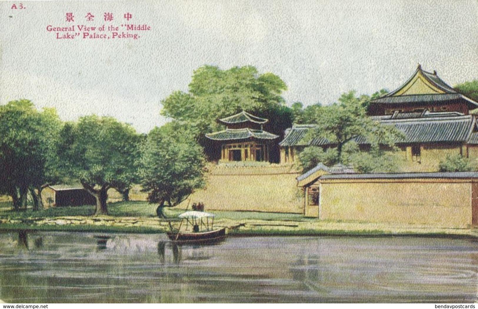 China, PEKING PEIPING, General View Middle Lake Palace (1910s) Postcard - China