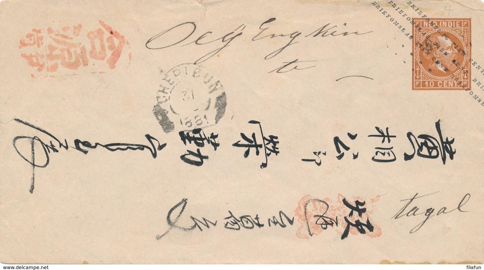 Nederlands Indië - 1881 - 10 Cent Willem III Met Opdruk, Envelop G4 Van KR En Puntstempel Cheribon Naar Tagal - Nederlands-Indië