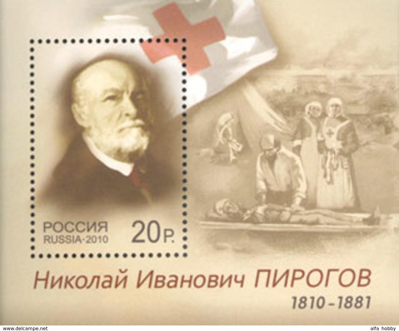 Russia, N.Pirogov, Medicine, 2010 Blocks Red Cross - 1992-.... Federatie