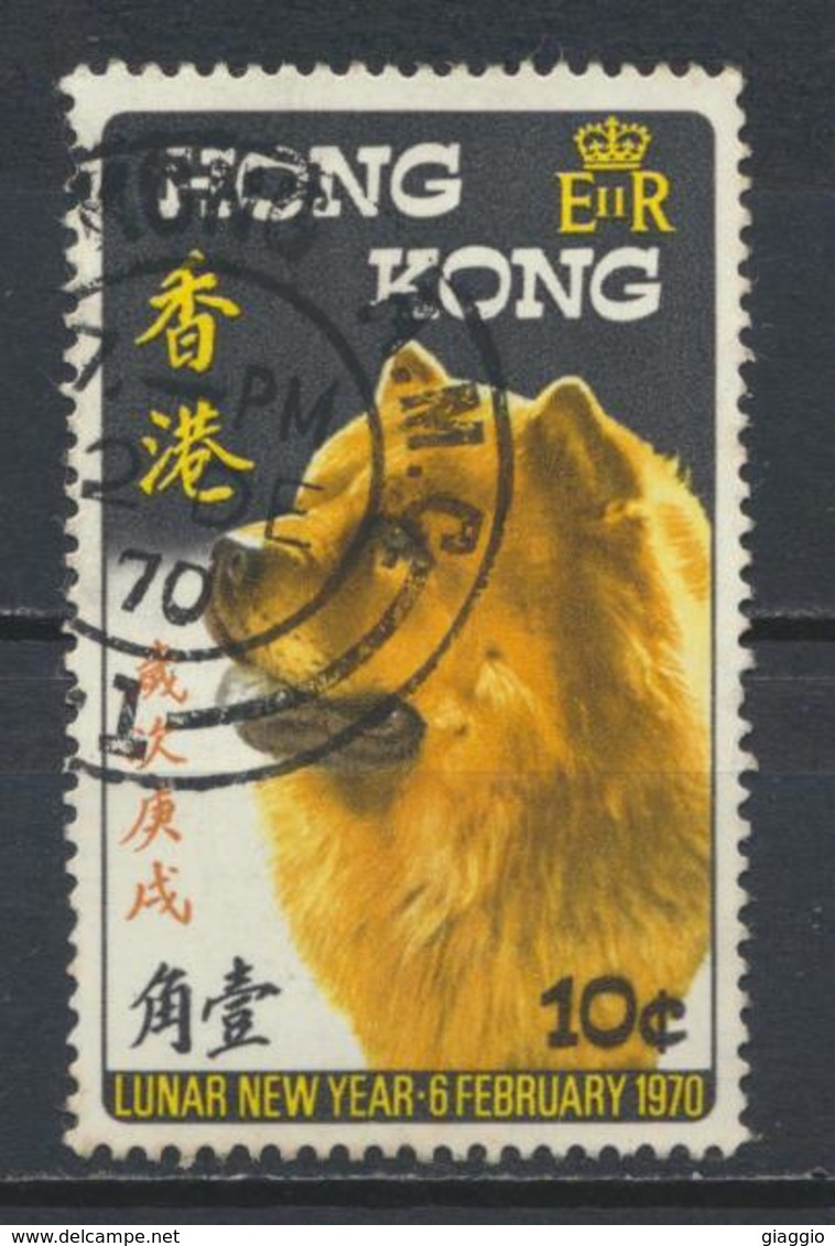 °°° HONG KONG - Y&T N°244 - 1970 °°° - 1997-... Región Administrativa Especial De China