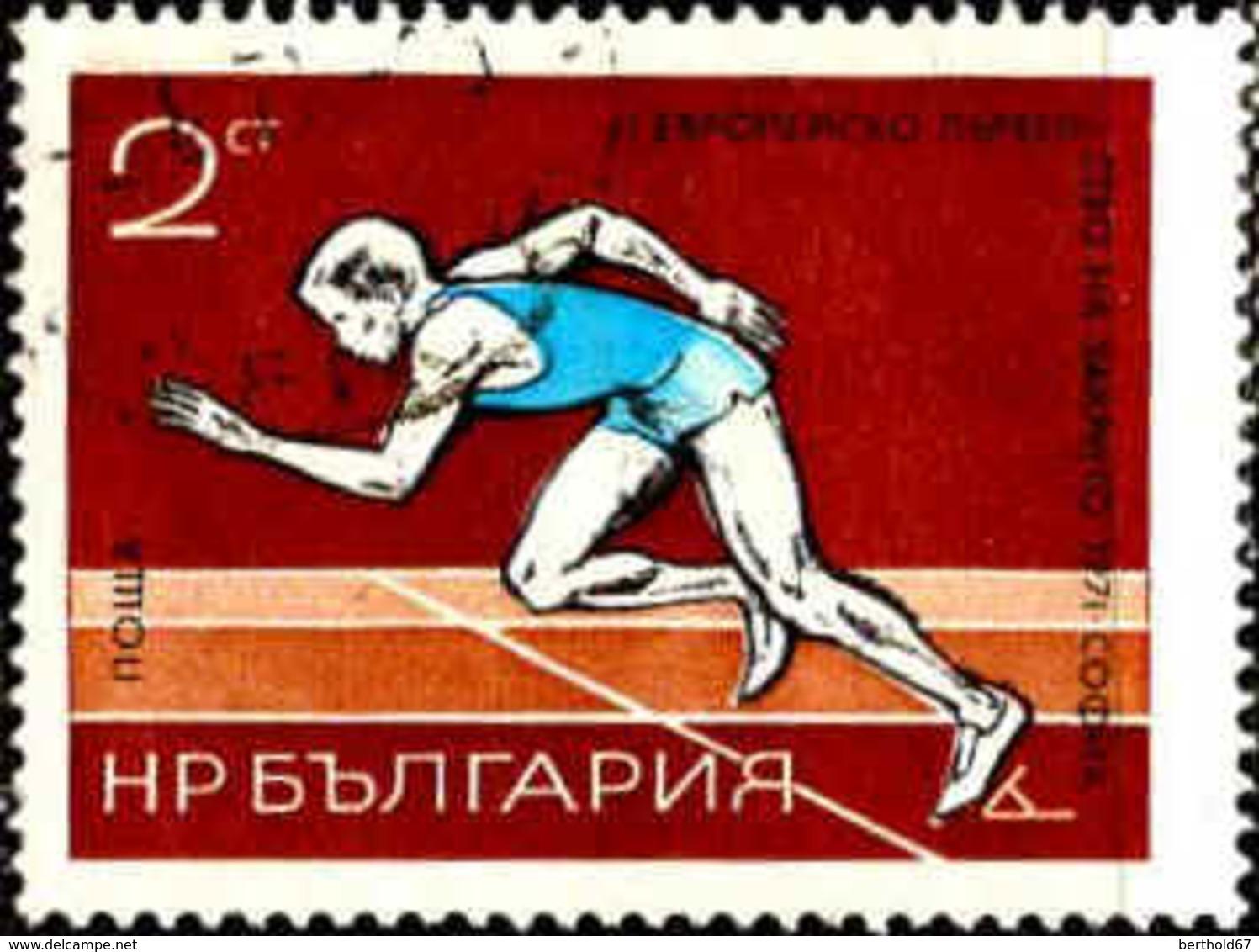 Bulgarie Poste Obl Yv:1845 Mi:2080 Course à Pied (cachet Rond) - Gebraucht