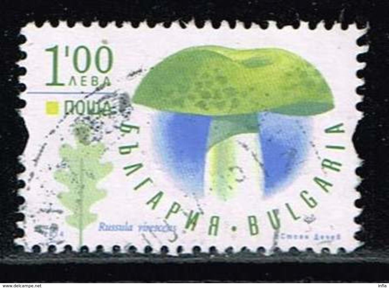 Bulgarien 2014, Michel# 3924 O     Bush Babies: Short-beaked Echidna (Tachyglossus Aculeatus) - Bulgaria