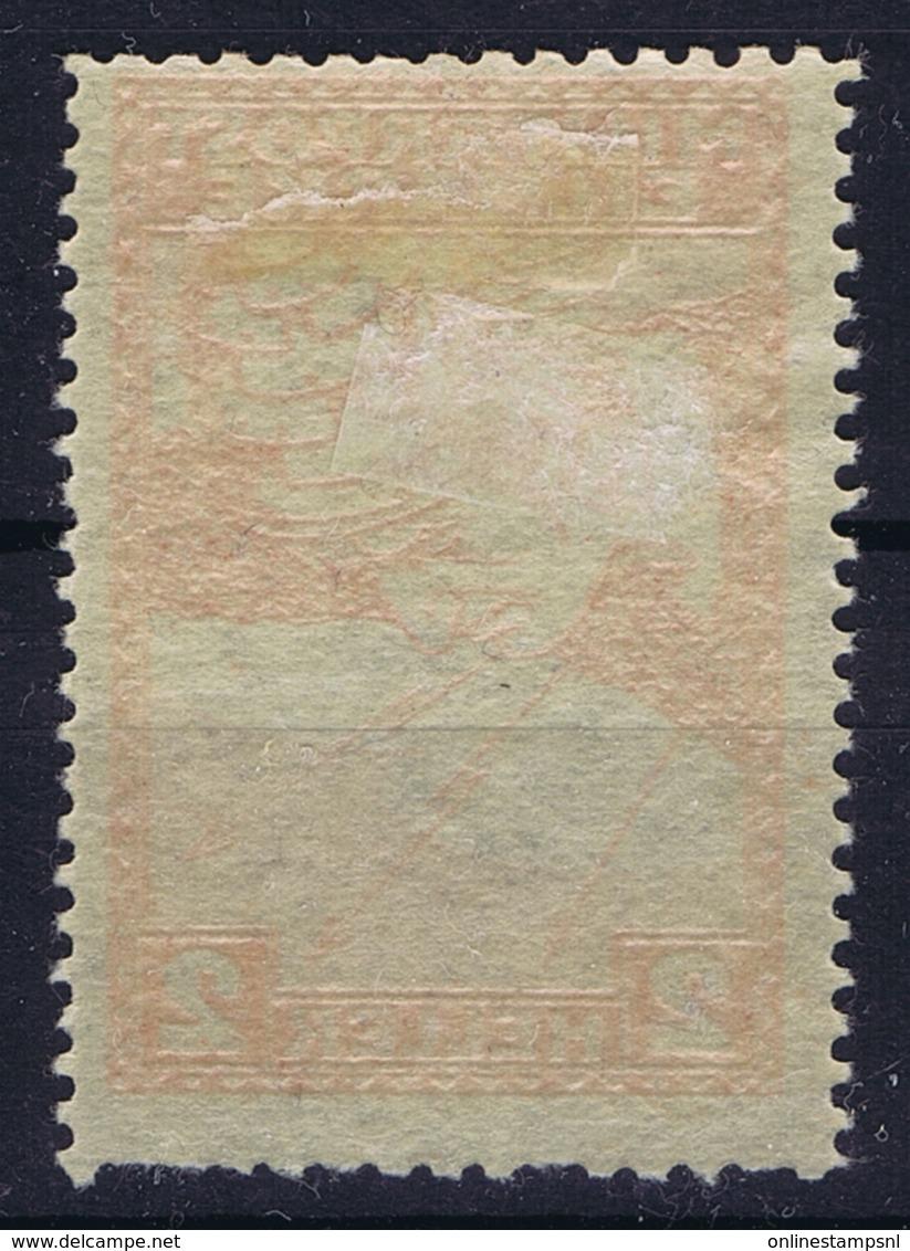 Österreichisch- Bosnien Und Herzegowina Mi. 117 C   MH/* Flz/ Charniere Perfo 11,5  X 12,50  CV € 500 - 1850-1918 Imperium